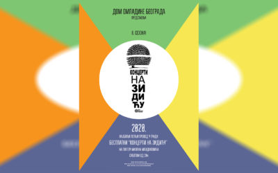 Koncerti na Zidiću Doma omladine Beograda: sezona 2020.