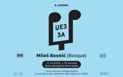 """Bend """"Bosque"""" u nastavku koncertnog serijala """"DŽEZ ZA DŽ"""""""