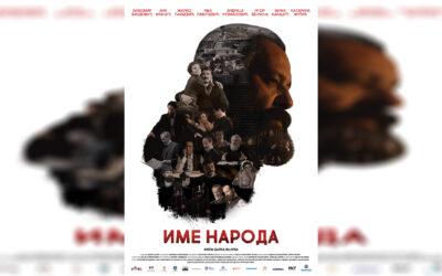 """Film """"Ime naroda"""" Darka Bajića u bioskopima od 12. novembra"""