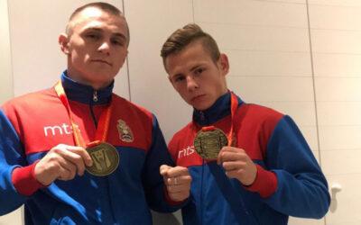 Memiću i Camoviću bronzane medalje na EP za omladince