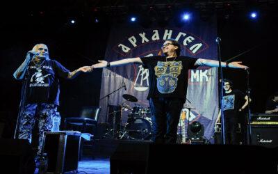 Koncert Riblje čorbe u čast Miše Aleksića 16. avgusta