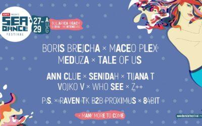 Meduza, Satori i Bajaga na otvaranju Sea Dance festivala