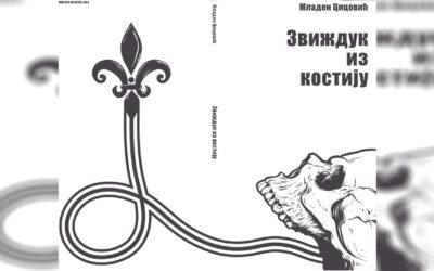 Mladen Cicović – Zvižduk iz kostiju (prikaz knjige)