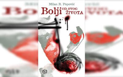 Objavljena nova zbirka pesama Milana B. Popovića